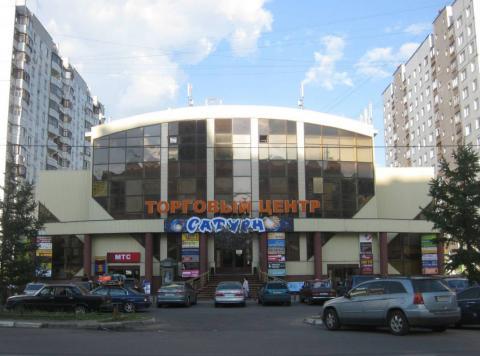 Торговый центр САТУРН. Город Королев, проспект Космонавтов