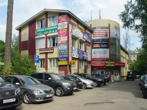 Офис - центр в Королеве на ул. Богомолова, д.3А