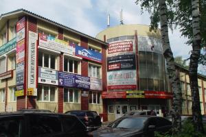 г. Королев продажа офиса в юридическом офис-центре на у. Богомолова д.3А